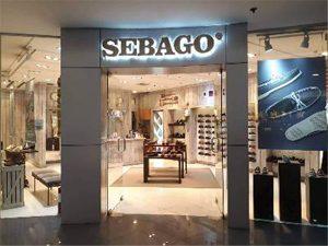 sebago-store-011